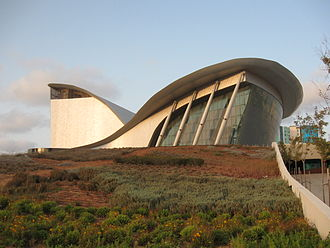 Ashdod Performing Arts Center - Arts center in 2010