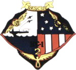 Helicopter Combat Support Squadron 1 (US Navy) insignia 1979.png