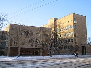 Aalto University School of Business - Image: Helsinki School of Economics