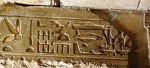 Polski: Ciekawy hieroglif ze świątyni w Abydos.