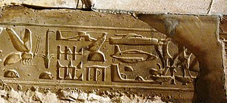 "Ancient astronauts - The so-called ""Helicopter hieroglyphs"", at Abydos, Egypt, which are argued to depict flying craft"