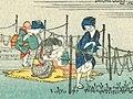 Hiroshige51 minakuchi kanpyo.jpg