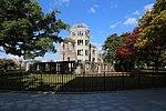 Hiroshima, cupola della bomba A, 04.jpg