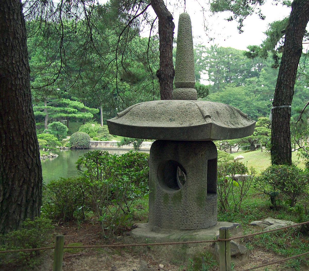 Jard n japon s wikipedia la enciclopedia libre for Plantas para jardin japones