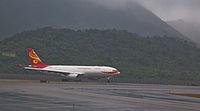 Hong Kong Airlines Airbus A330-200F B-LNX Hong Kong International Airport.jpg