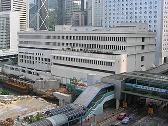 General Post Office, Hong Kong - General Post Office in Central, built 1976