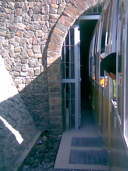 450px-Hoota-entrance.jpg