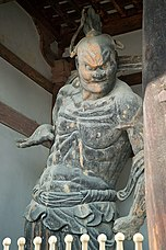 Estatua de dios guardián
