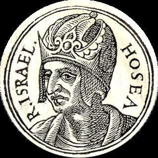 Hoshea King of Israel