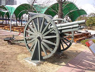 330px-Howitzer_Type94_PRC.jpg