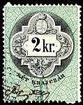 Hungary 1876 document revenue 2kr.jpg