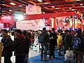 HyperX booth, Taipei Game Show 20190126a.jpg