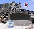 IDF-D9R-Israel60 (cropped).jpg