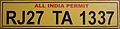 INDIA c.2005 -TAXI LICENSE PLATE - Flickr - woody1778a.jpg