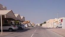 Al Thumama Stadium - WikiVisually