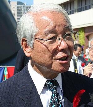 Toshizō Ido - Image: Ido Toshizo 1 1