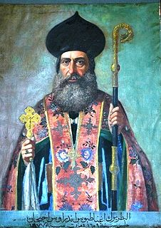 Ignatius Andrew Akijan Patriarch of the Syriac Catholic Church, 1662-1677