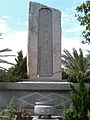 Ikata 9 War Heroes monument.jpg