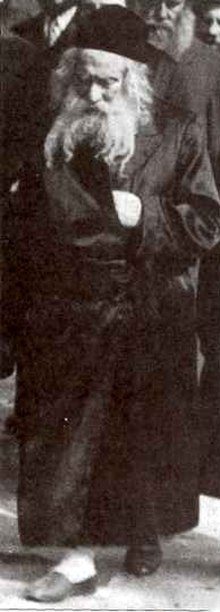 Pittsburg (Hasidic dynasty) - WikiVisually