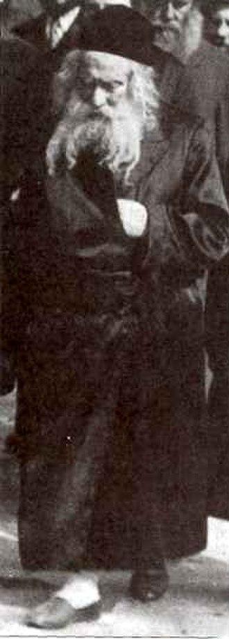 Ger (Hasidic dynasty) - Rabbi Avraham Mordechai Alter in Europe.