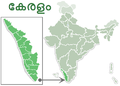 India-kerala-labelled-green.png