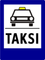 Indonesia New Road Sign Info 5d2.png