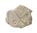 Inscribed side of back pillar from head of Akhenaten in blue crown MET 57.180.86.jpg