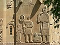 Insel Akdamar Աղթամար, armenische Kirche zum Heiligen Kreuz Սուրբ խաչ (um 920) - Relief David-Goliath (39526852465).jpg