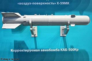 KAB-500KR Aerial bomb