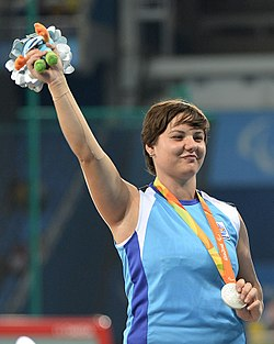 Irada Aliyeva. Athletics at the 2016 Summer Paralympics – Women's javelin throw F13 16 (cropped).jpg