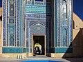 Iran 2456 (8665252283).jpg
