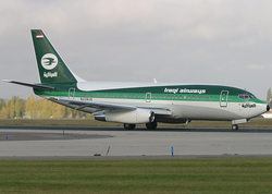 Iraqi Airways Boeing 737-200Adv N239US PRG 2004-10-17.png