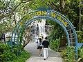Island Singapore - panoramio - Chanilim714 (2).jpg