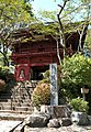 Isumi Kiyomizu-dera.jpg