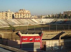 Al-Ittihad SC Aleppo - Al-Ittihad Stadium