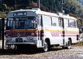 Iwami kotsu FUSO B623E.jpg