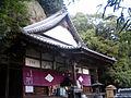 Iyadaniji-hondou02.jpg