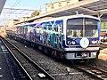 Izuhakone Series 3000 3506F HAPPY PARTY TRAIN in Daiba Station 02.jpg