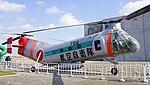 JASDF H-21B(02-4756) at Hamamatsu Air Base Publication Center 20141124-01.JPG