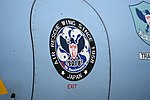 JASDF U-125A(52-3002) Air Rescue Wing 60th Anniversary marking at Miho Air Base May 27, 2018.jpg