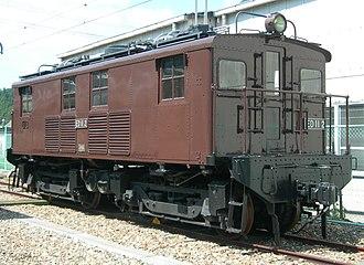Sakuma Rail Park - Image: JNR ED11 2