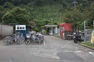 Takio Station Railway station in Ōita, Ōita Prefecture, Japan