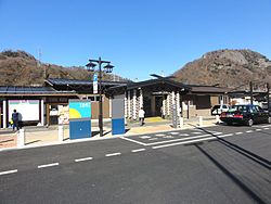 JR-Otsuki-Station 20121216.jpg
