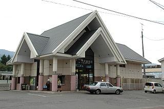 Togari-Nozawaonsen Station Railway station in Iiyama, Nagano Prefecture, Japan