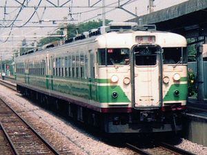Myōkō (train) - A Nagano-based 169 series EMU in 1991