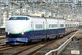 http://upload.wikimedia.org/wikipedia/commons/thumb/9/9d/JR_East_Shinkansen_200%28renewal%29.jpg/120px-JR_East_Shinkansen_200%28renewal%29.jpg