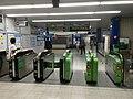 JR Sanuki Station ticket gates aug 28 2016.jpg