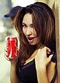 Jackie Martinez with a coke (cropped).jpg