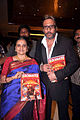 Jackie Shroff at the launch of T P Aggarwal's trade magazine 'Blockbuster' 21.jpg