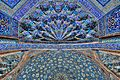Jame Mosque of Yazd.jpg